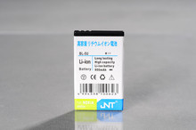 3.7V cheap rechargeable replacement li-ion mobilephone battery BL-5U for Nokia 8900e