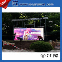 Mass supply durable lcd screen advertising outdoor