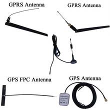 High gain Chinese Exporter gsm antenna