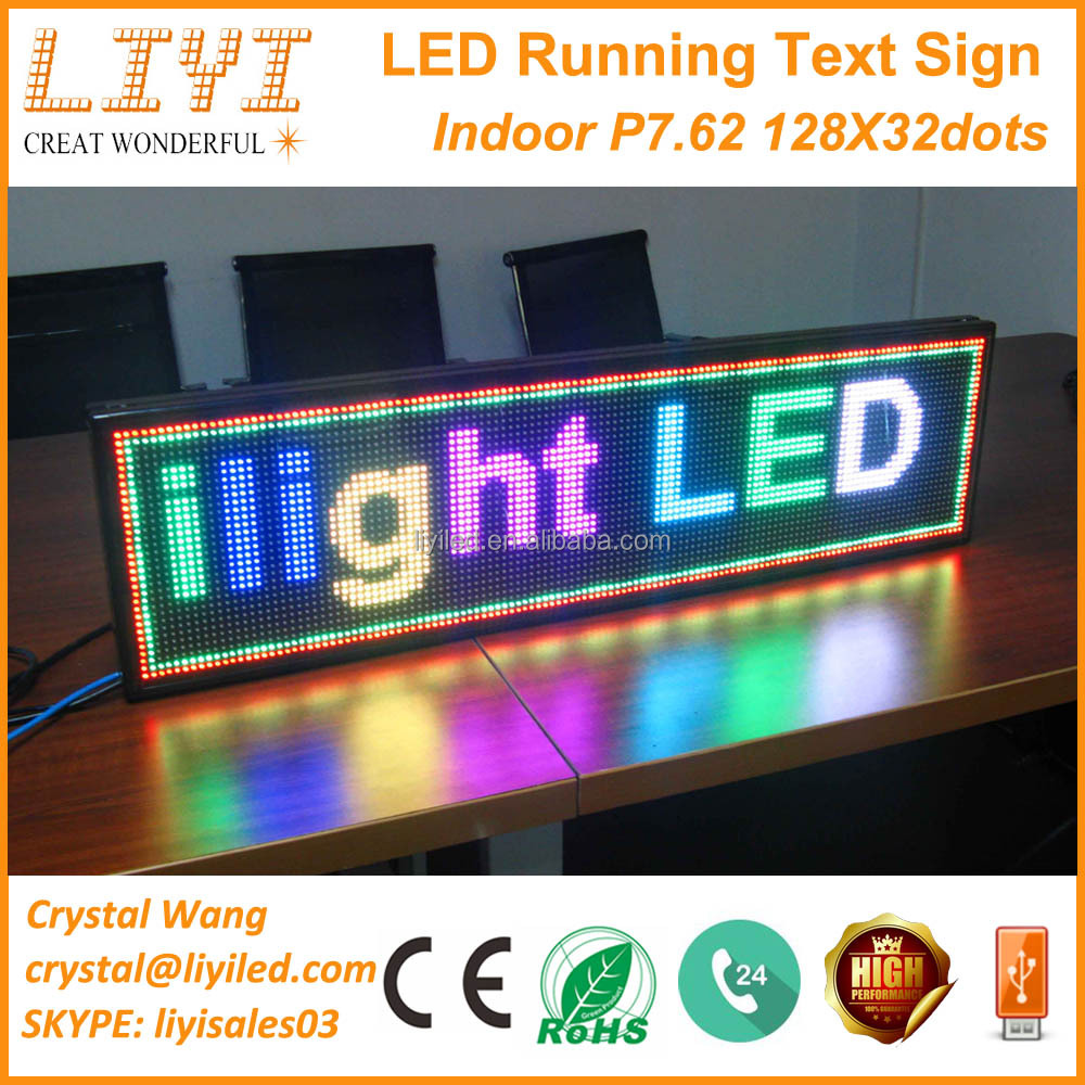 hot sale RGB USB WIFI 128x32 P7.62 indoor advertising led electronic banner