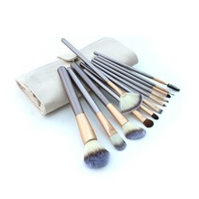 Professional Makeup Brushes 12 Pcs Cosmetic Make Up Brush Set with Case