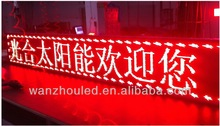 Movable DIP p10 red led message display screen signs!!!!!!!!!!!outdoor led message display panel board