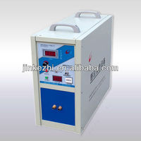 small high frequency induction quenching generator