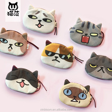 2017 zhe jiang new lovely cartoon animal style 3D solid cat kids ladies10x13.5cm small plush money coin purse bag