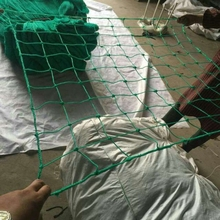 Knotless net for truck and container cargo net/sport net/golf net