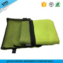 Factory Directly Supply Best Price Microfiber Cleaning Cloth In Roll