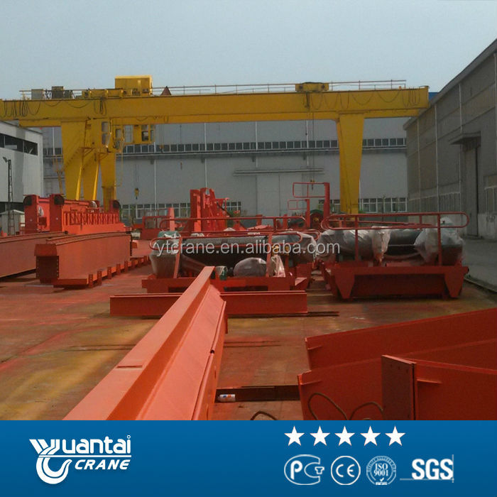 Chinese Professional 50 ton mobile gantry crane