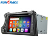 RUNGRACE android 7 inch capacitive touch screen double din car dvd gps for ssangyong kyron