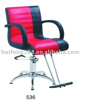 2014 hot sale comfortable durable new style salon equipment Styling Chairs 536