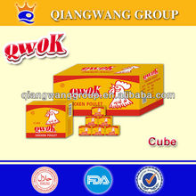 10g chicken bouillon cube,seasoning cube