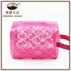 2015 custom make up toiletry promotinal fashion elegant beautiful cosmetic bag for lady