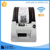 FC168 food delivery order print wifi portable 58mm thermal receipt printer
