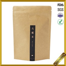 stand up laminated waterproof recycled brown paper bag with zipper