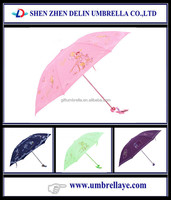 Be loved logo printed rain umbrella new china products for sale