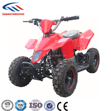 kids 50cc quad atv 4 wheeler 50cc mini atv