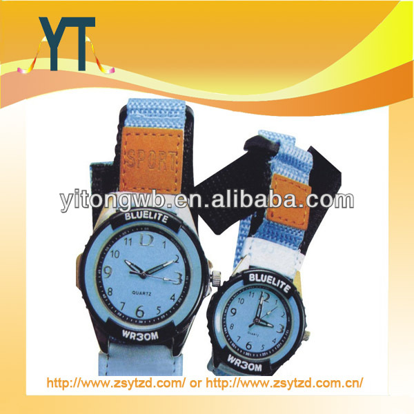 New Style Yellow Fabric Sports Wrist Watch