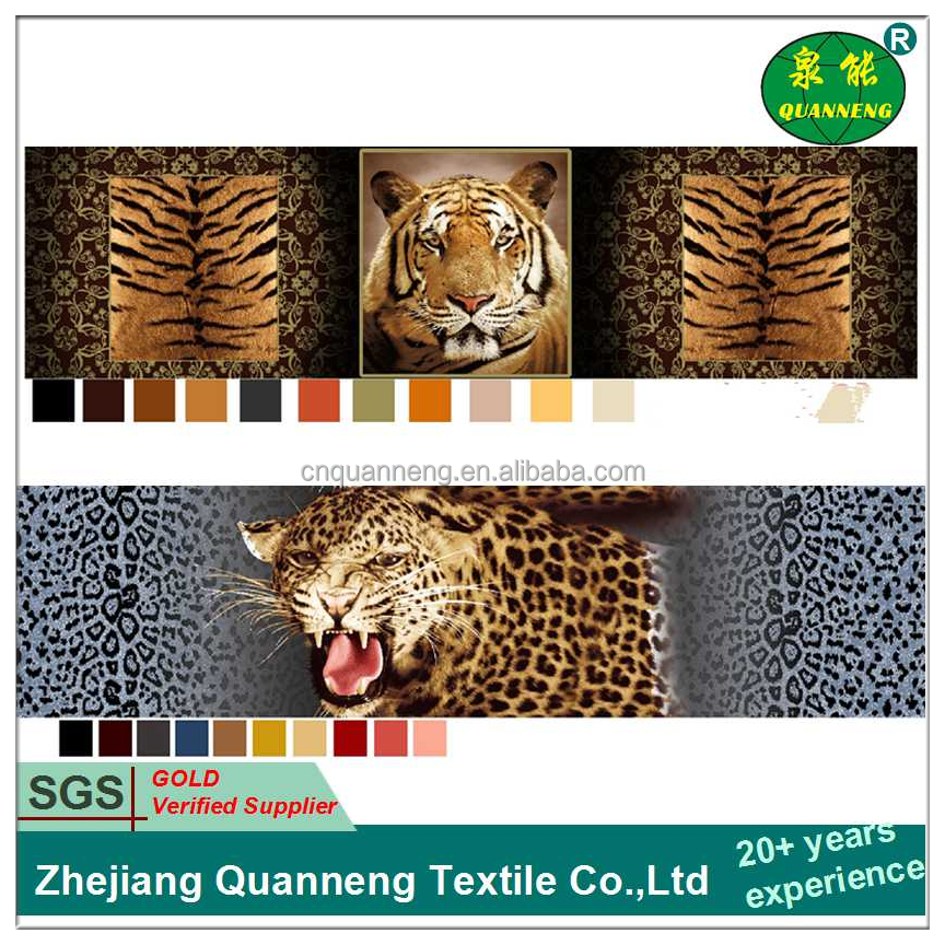 Bedding material animal print 3d print fabric
