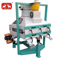 factory price Gravity Grading soybean/sesame/grain/rice/wheat destoner destoning machine