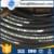 Good Quality Hydraulic Hose SAE100 R14/Teflon Hose Assembly