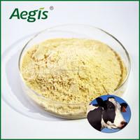 Microbial lysozyme antivirus as veterinary medicine raw materials