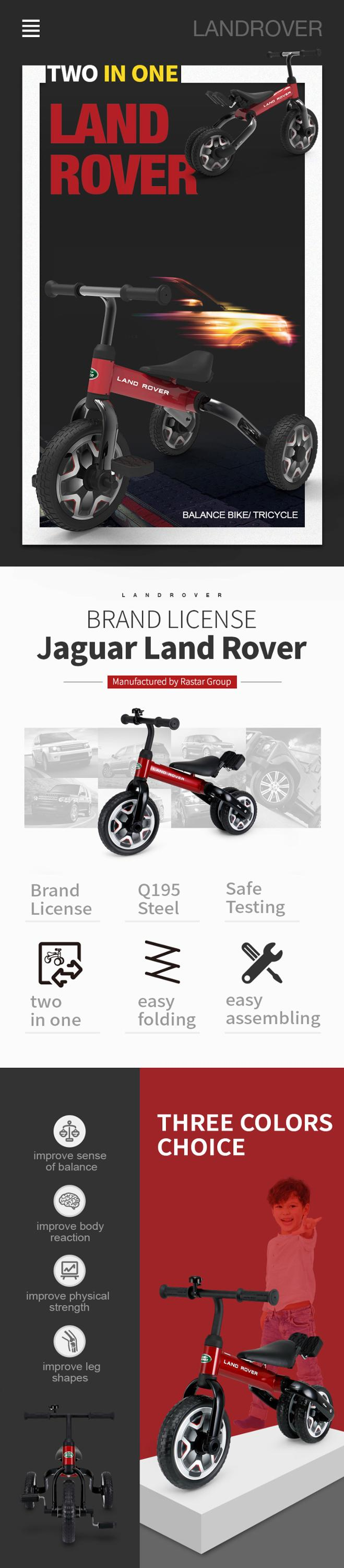 RASTAR kids ride on bike Land Rover folding balancing baby tricycle