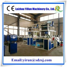 2014 Agricultural Blowing Split Film Machine