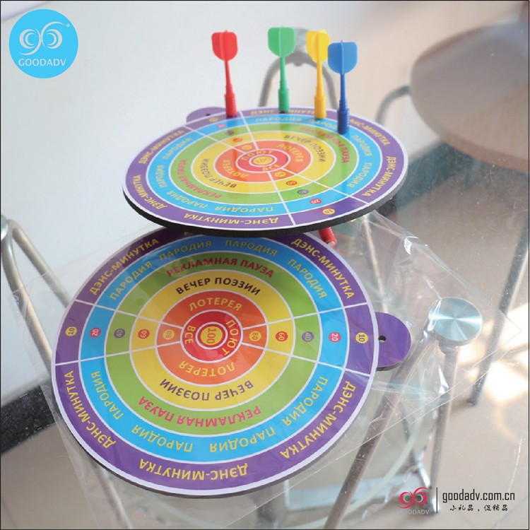 China factory custom round magnetic Dart board