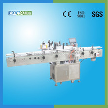 KENO-L103 automatic printed clothing label labeling machine