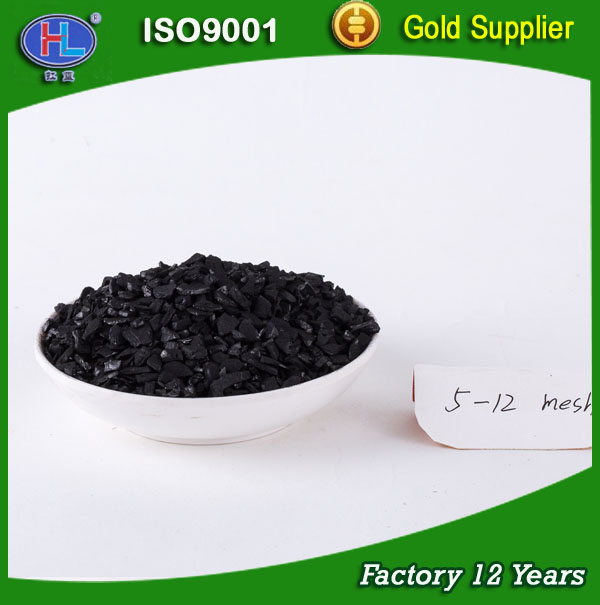 Master batch Activated Carbon Adsorbent Variety granular activated carbon hy810