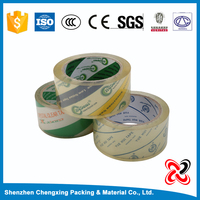 Low Noise Bopp Adhesive Tape/Carton Packing Tape