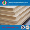 Cheap price Medium Density Fiberboard/MDF/HDF/ laminated board