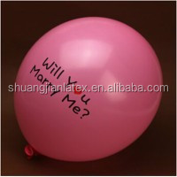 Ultra shine Promotional Printed Balloons