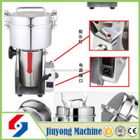 2015 newest style multi function nut grinder
