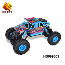 1: 18 RC car 2.4G radio control toy 12km/h remote control car