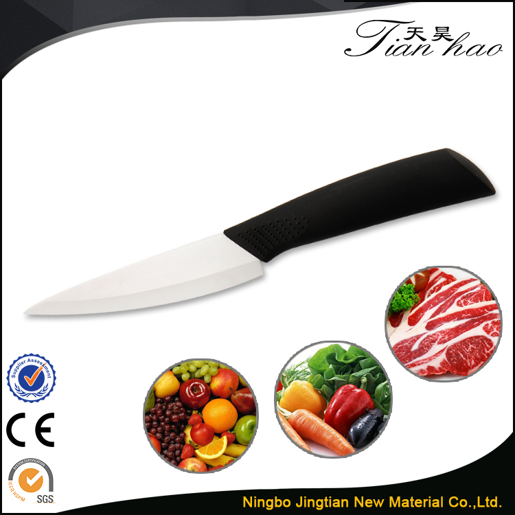 "4"" Utility Knife Best Price ABS Handle Ceramic Ham Knife"