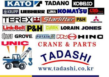 KATO CRANE GENUINE PARTS