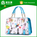 China Suppliers Stock Fashion New Goods Young Women Chain Bag