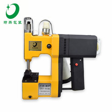 Automatic Cutting Hand Electric Sewing Machine Industrial For Woven Bag Closer