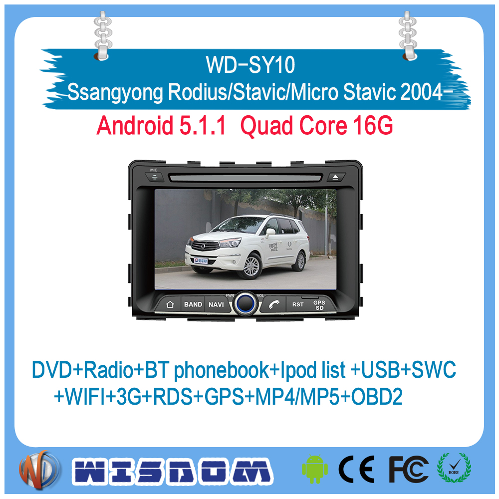 car gps for SSANGYONG RODIUS/STAVIC/Micro Stavic 2004 2005 2006 2007 2008 2009 2010 2011 2012 2013 2014 2015 2016 radio system