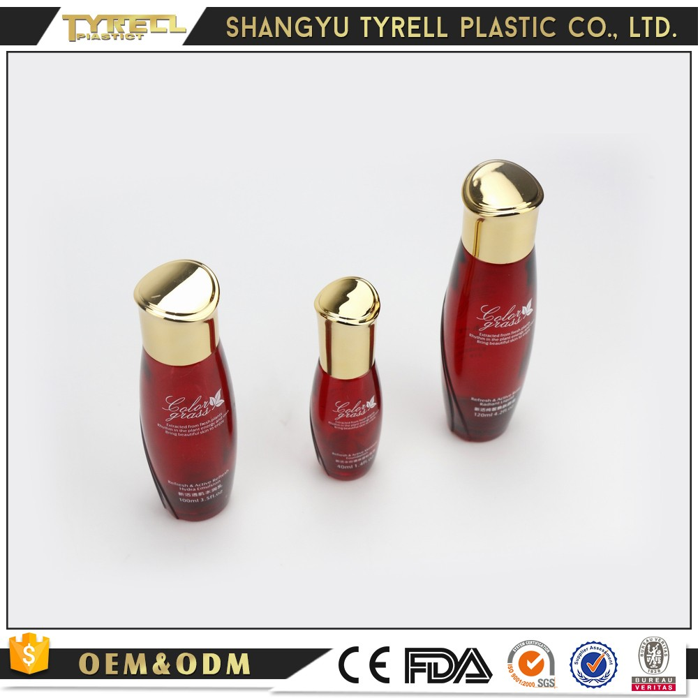 China glass packaging airless cosmetic containers bottle
