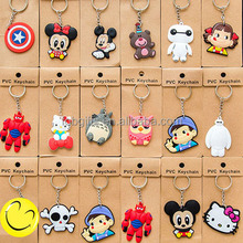 Wholesale custom keychain, club soccer custom rubber 3D soft pvc keychain,T-shirt cloth pvc key ring
