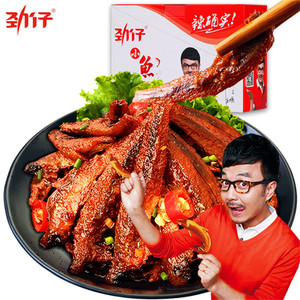 chinese famous snacks popular food spicy dried little fish snack