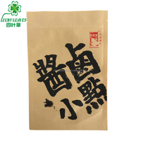 Custom printed food grade brown kraft paper stand up zipper pouch for beef jerky /OEM sliced dried beef zip lock Doypack