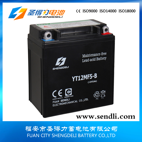 Rechargeable 12v 5ah sealed lead acid battery