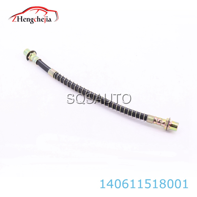 mass supply high quality Preferential price Auto Parts Rear Brake Hose for Geely