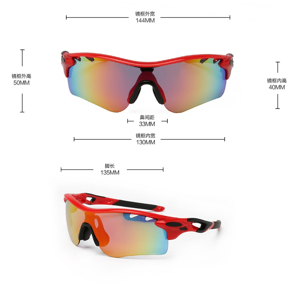 New Customized Anti impact bicycle glasses