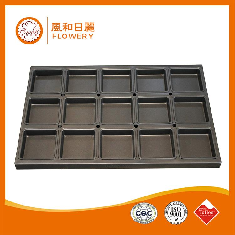 New design cup shape cake mould with great price