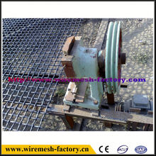 galvanized lock crimped wire mesh screen for roast