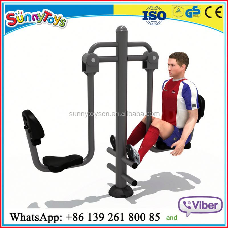 2012 muti function commercial fitness equipment
