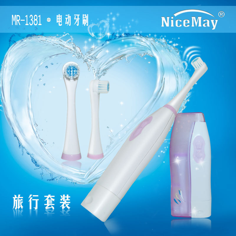2014 travel set electric toothbrush